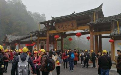 春节黄金周假期过半三明旅游市场持续升温
