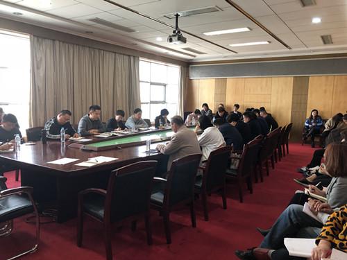 津南区旅游局召开2018年旅游安全和春季旅游活动工作会议