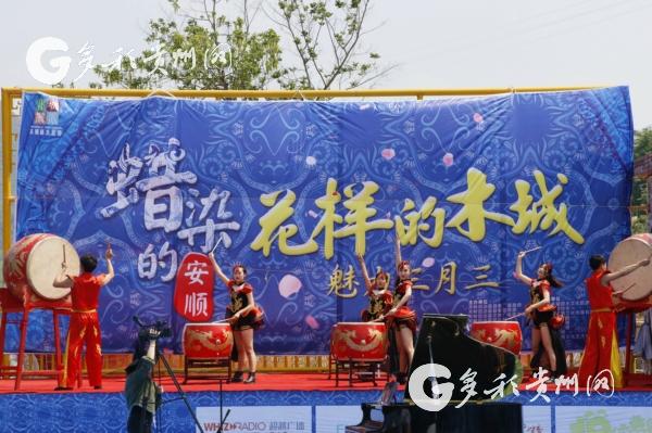 【热文】>>观茶艺、赏蜡染、品文化……木城丽水的三月三就是一场狂欢