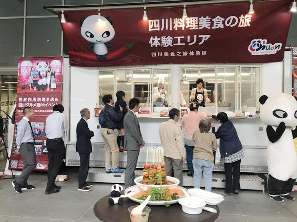 """从""""高速""""转向""""高质"""",四川旅游不断提升人民获得感、幸福感、安全感"""