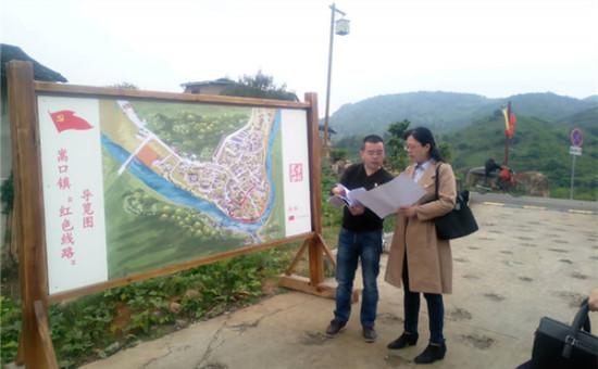 """福州市旅发委开展景区""""六个红色""""创建工作检查"""