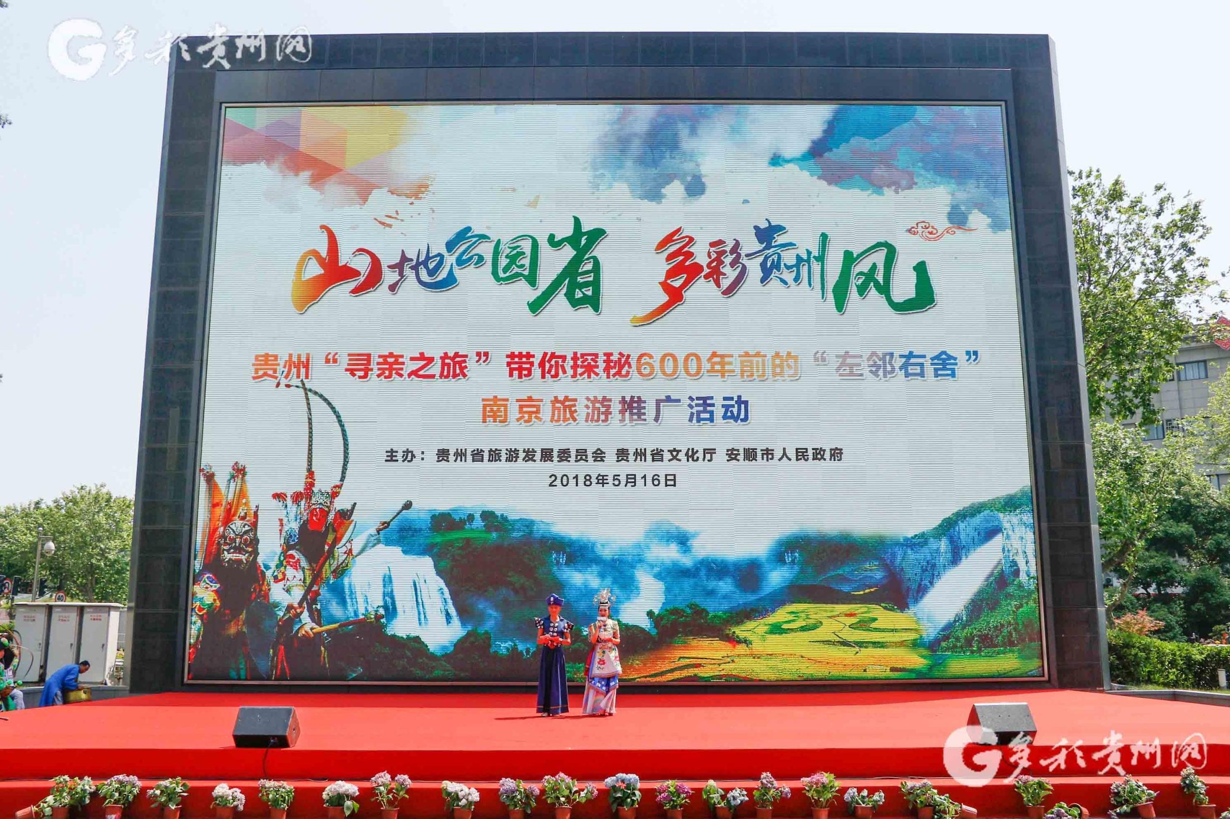 """穿越回明朝 南京在这里""""保鲜""""600年"""