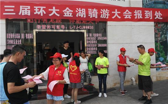 """泰宁旅游管委会开展""""中国旅游日""""普法宣传活动"""