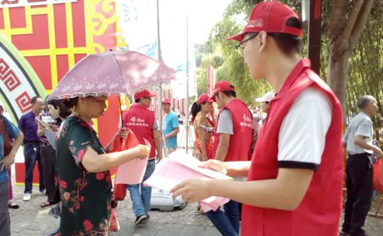 """龙岩市永定区旅发委开展""""没有安全就没有诗和远方""""志愿者宣传活动"""