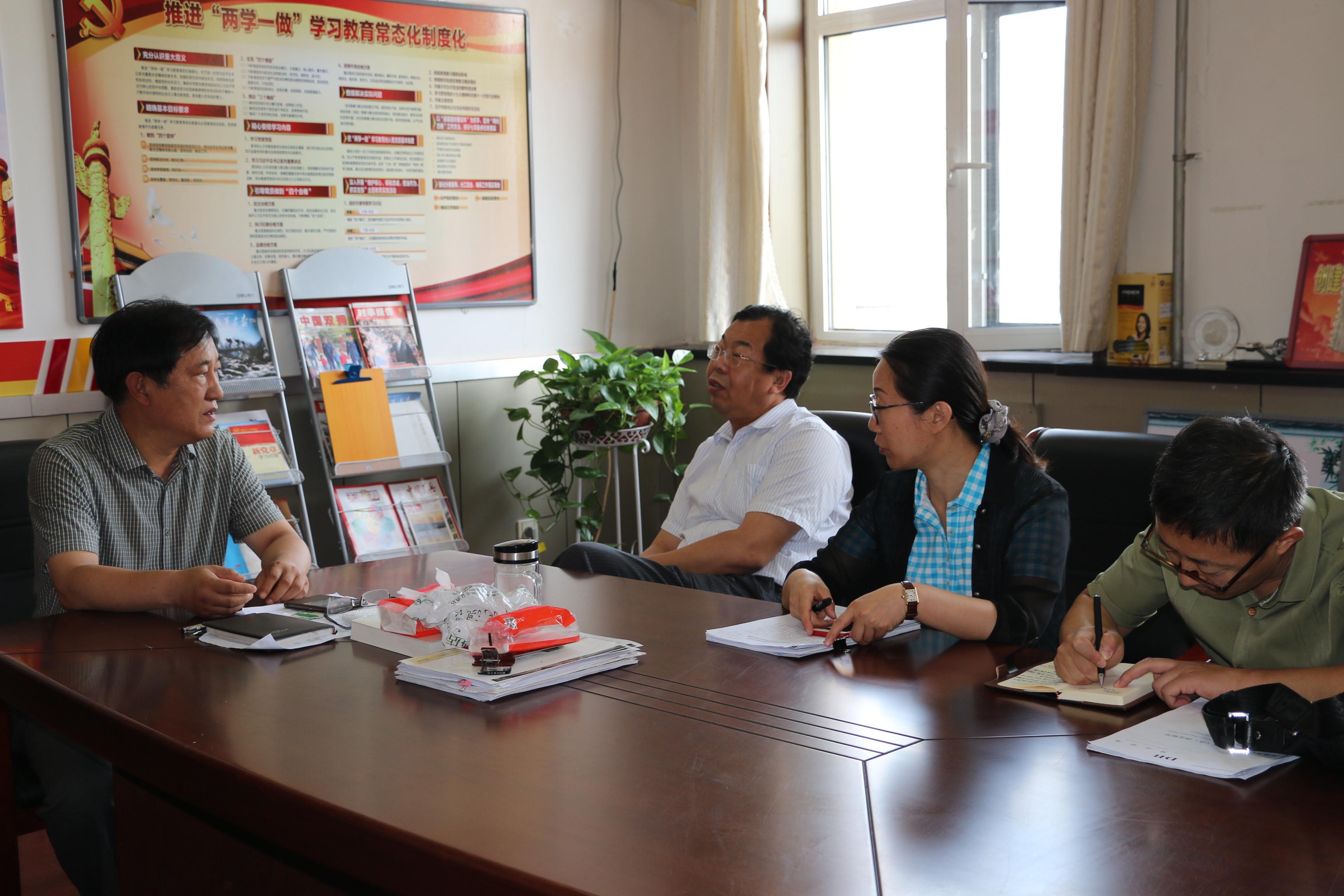 调研国防教育基地 推动红色旅游发展