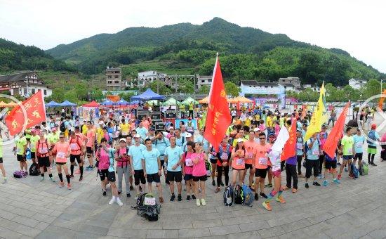 福安举办第二届白云山音乐帐篷节暨负重徒步越野挑战赛