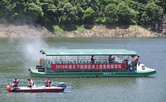 尤溪县开展水上安全与防恐应急演练