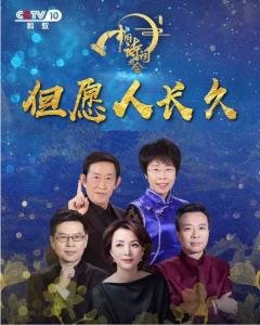 """《中国诗词大会》来啦! """"七仙女下凡之地""""邀您共享文化盛宴!"""