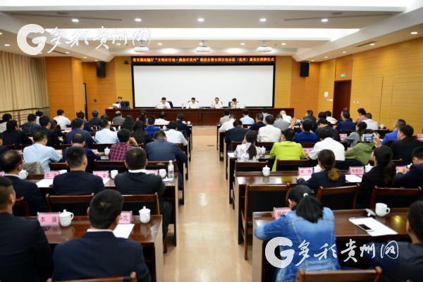 """贵州30对服务区荣获""""全国百佳示范(优秀)服务区""""称号"""