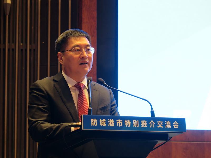 防城港市在南宁举办特别推介会促物流合作
