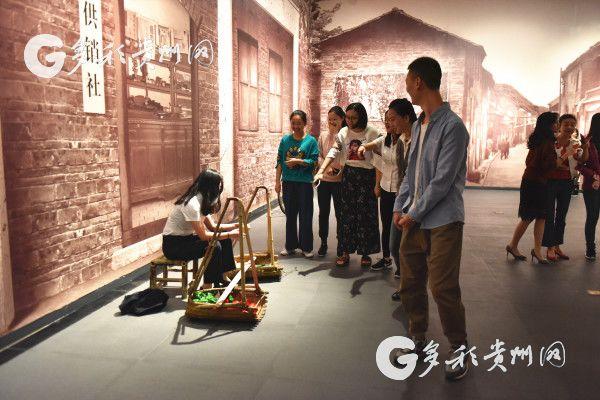 """改革开放四十周年之""""咱们的40年""""展览在贵州省博物馆开幕"""