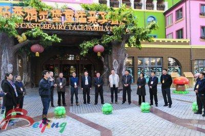 怀柔区政协常委会视察全域旅游示范区创建工作