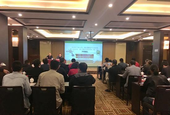 2018年度第二届宁波市文物保护专业技能培训班暨文物安全培训班举办