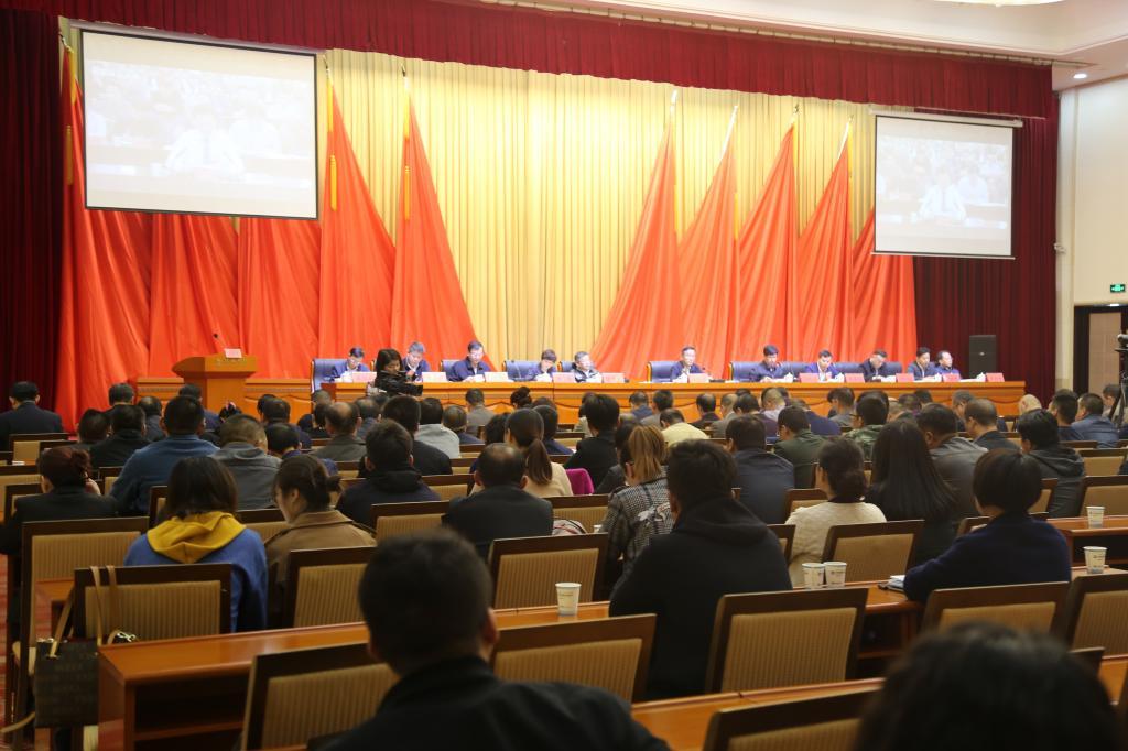 吐鲁番市召开旅游发展大会 贯彻自治区旅游发展大会精神