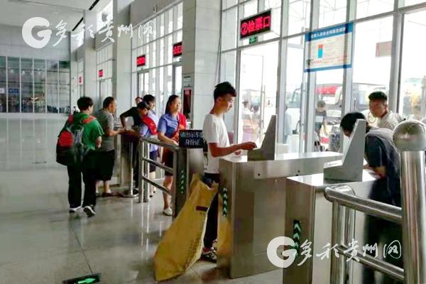 """坐车忘带票? """"刷脸""""也能行! 贵州多个客运站实现""""脸票证""""一体智能识别"""