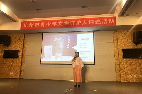 杭州市青少年文物守护人决赛在杭博举行