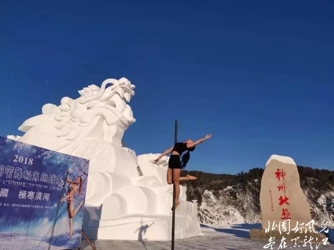 黑龙江冬季文化旅游推介会21日在石家庄启幕