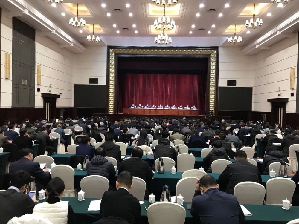 全省发展和改革工作会议在郑州召开