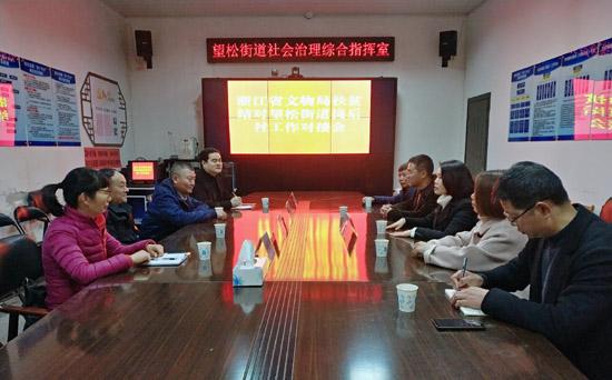 省文物局启动新一轮扶贫结对帮扶工作——春天走进松阳县岗后村