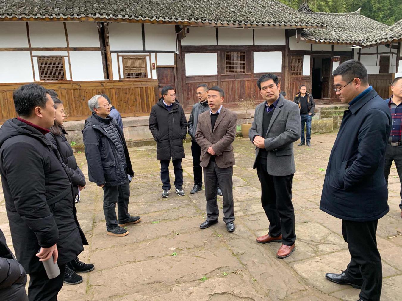 川师大杨国良教授团队莅临广安岳池县指导文化旅游品牌创建