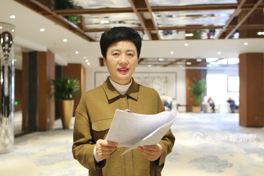 多央娜姆:将成都世界文化名城建设纳入国家文化和旅游改革发展规划