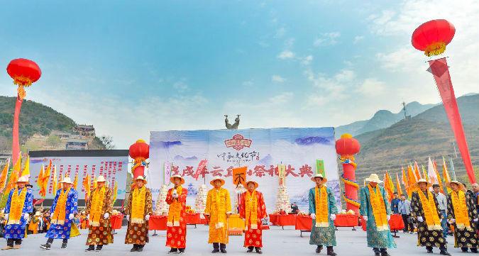 云丘福地,如愿中和—— 2019乙亥年中和文化(中和节)旅游节盛大开幕