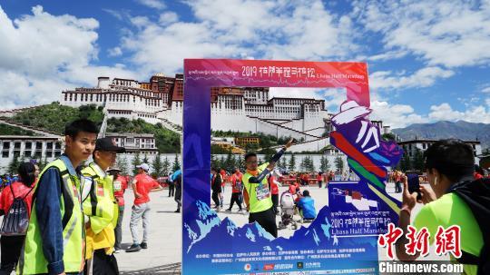 触达2.5亿人次 半程马拉松成西藏
