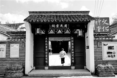 几百年历史的老祠堂变身省五星级文化礼堂