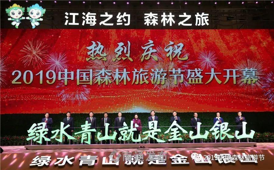 http://www.nthuaimage.com/tiyuyundong/28846.html