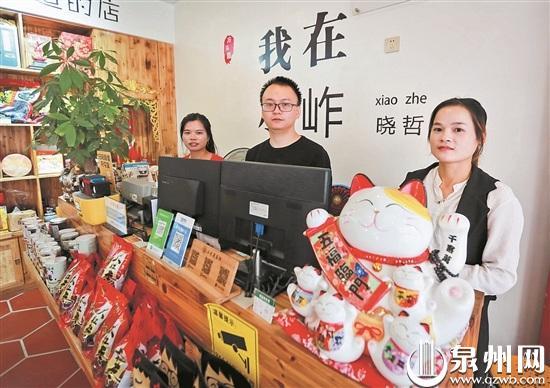 """推荐:>>惠安小岞传统渔镇变身""""生活艺术岛"""""""