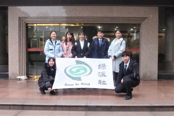 江西财经大学绿派社荣获第二届江西省青年志愿服务项目大赛铜奖(3)
