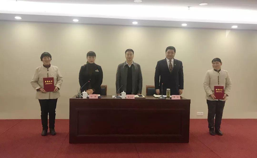 提升内功 创新超越丨芦逸度假酒店召开2019年度总结大会